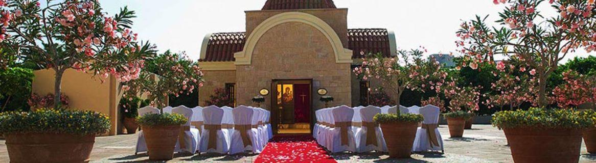 Elysium Wedding Ceremony