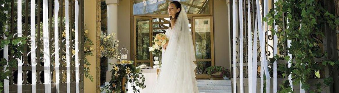 Sani Weddings